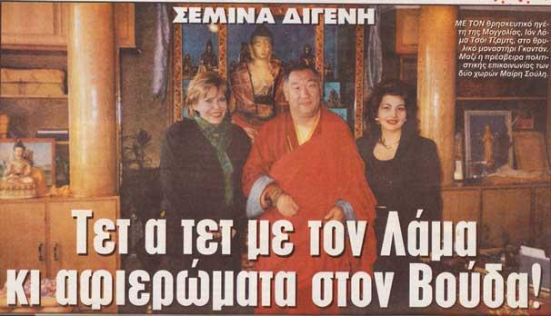 aboutus_semina_dalai_lama