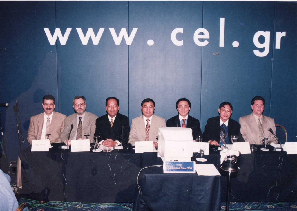 aboutus_wwwcelgr