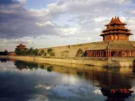 china_forbidden_city_beijing