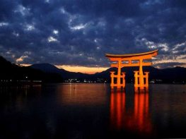Ιαπωνία – Japan