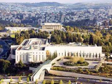 jerusalem_supreme_court