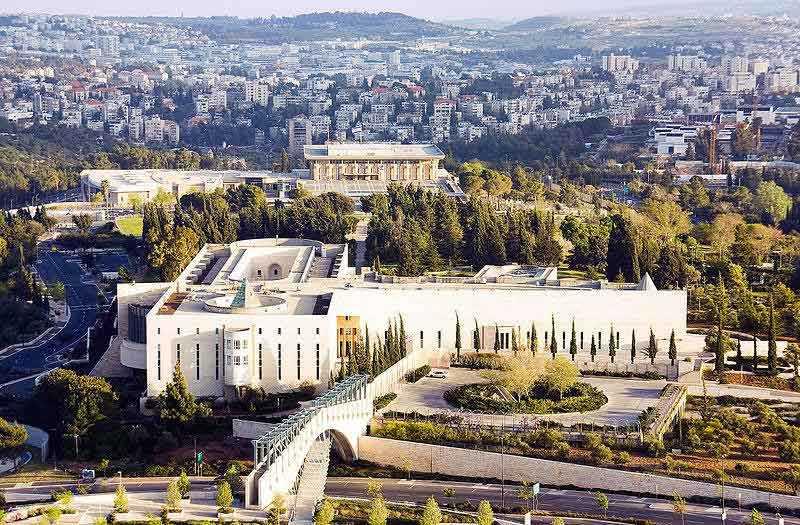 jerusalem_supreme_court