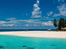 Ατομικό Ταξίδι Μαλδίβες
