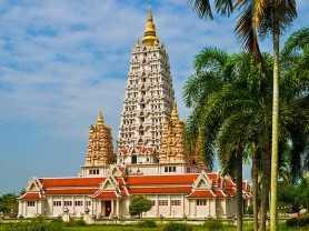 Πατάγια | Ταϊλάνδη | Ατομικό ταξίδι 7 ημερών
