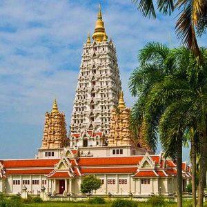 Πατάγια – Pattaya