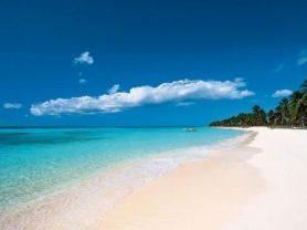 Ατομικό Ταξίδι> Άγιος Δομίνικος (Punta Cana)