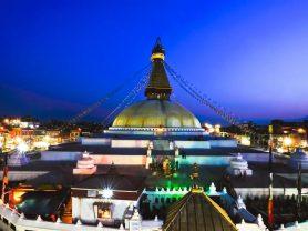 Ατομικό Ταξίδι Νεπάλ> Κατμαντού