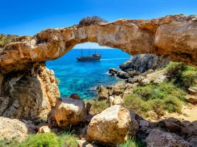 Ομαδικό Ταξίδι> Κύπρος