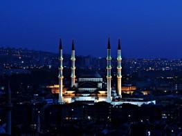 Άγκυρα – Ankara