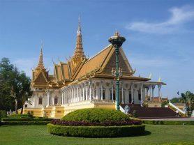 Ατομικό Ταξίδι Πνομ Πενχ