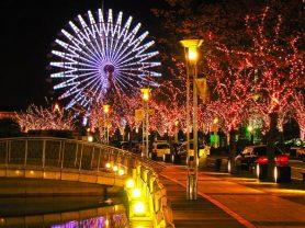 Ατομικό ταξίδι Τόκυο