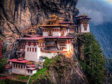 Ατομικό Ταξίδι Μπουτάν