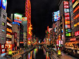 Σεούλ & Πούκετ | Νότια Κορέα & Ταϊλάνδη | Ατομικό ταξίδι 9 ή 10 ημερών με QATAR AIRWAYS ή EMIRATES