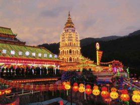 Πενάνγκ | Μαλαισία | Ατομικό Ταξίδι 8 ημερών